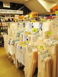八王子イツミヤ 夏の・肌着・靴下・下着の選び方のコツ (冷房から体を守る)