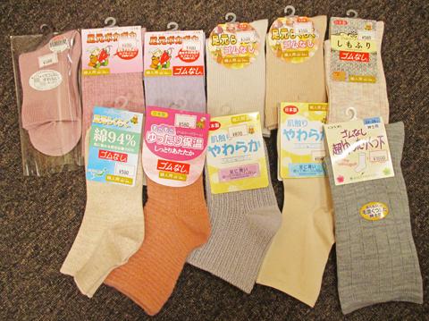 奈良県産ゴムなし靴下