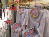 八王子高齢者(シニア)洋服・肌着専門店・日野・豊田・立川東京・横浜・おばあちゃん・年寄り・母親・80代・90代