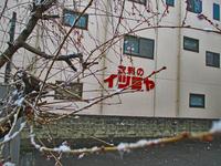 雪でも営業中!八王子高齢者(シニア)洋服・肌着専門店・東京・横浜・おばあちゃん・年寄り・母親・80代・90・下着