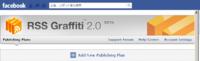 ブログの記事をFacebookに自動投稿させる方法