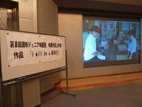 調布ジュニア映画塾 第8期完成作品上映会開催