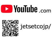 SEV最新製品のダッシュON- 詳細動画。