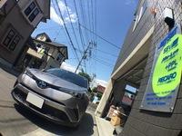 江戸川区からすみません、有難うございます。