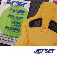 1月13日(昨日 金曜)Jetset-webのまとめです。