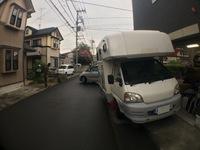 雨の昨日のお仕事は(^o^)