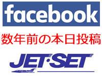Facebookのユーザーサービス