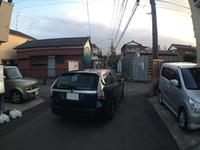 レアなお車が、都内と千葉方面から