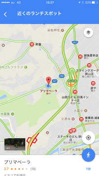埼玉飯能東^ ^プリマベーラ
