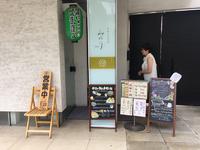 拝島みのり、お蕎麦のお店。