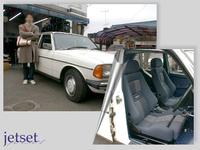 懐かしいお客様登場:W123(BENZ)にレカロ装着。1999年02月の事でした。