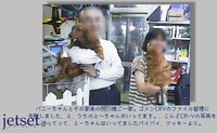 懐かしいお客様写真再掲:CR-V(ホンダ)にレカロシートの装着でした。 2017/08/02 09:38:11