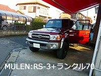 復刻版ランクル70に日本の制振テクノロジーの極みシート、ミューレン装着。