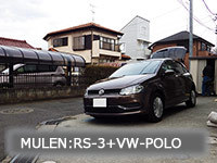 POLO(VW)にミューレンシート。