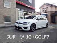 ゴルフ7(VW)にレカロシート装着。