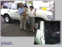 ランクル80にレカロシートの装着でした。1998年8月の事でした。