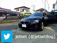 3シリーズ(BMW)にミューレンシート移設装着。