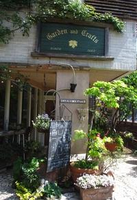 ガーデン&クラフツ カフェ