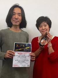 【コワーキングスペース八王子8Beat(エイトビート)】荒井大輔さん、塩越和子さん