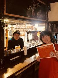【HEROBAR/Cholumoi】香山さん、小高さん、全さん 2018/01/15 08:00:00
