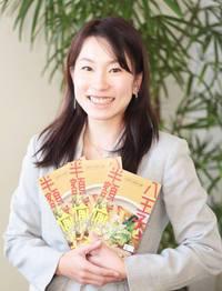【八王子パスポート出版部】横堀 香奈子さん 2016/10/31 08:50:15