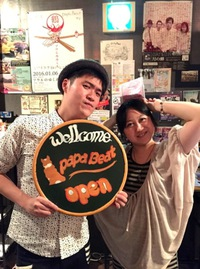 【Junction Party】MIKIさん、村木さん 2016/07/18 08:00:00
