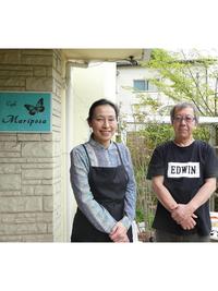 【Cafe Mariposa (カフェ マリポーサ)】