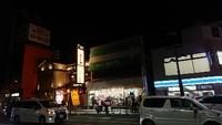 八日町 スクランブル交差点 2017/12/23 17:37:42