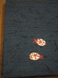 文庫本用ブックカバーができあがりましたーiichiのスタジオ縁で販売中