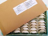 冷凍水餃子(50ヶ入)