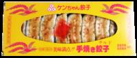 手焼き餃子(8粒)