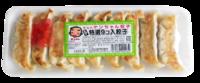 ケンちゃん餃子(9粒)