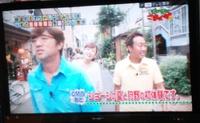 モヤモヤさまぁ〜ず2で吉祥寺をぶらぶら散歩 2014/09/14 19:39:19
