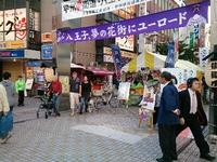 八王子、夢の花街にユーロード 2014/11/13 00:32:00
