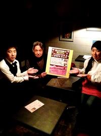2015八王子ハッピーホワイトデー北口編 2015/03/14 22:04:00