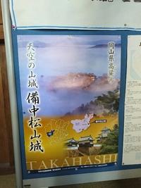 岡山 2015/11/11 2015/11/23 23:25:55
