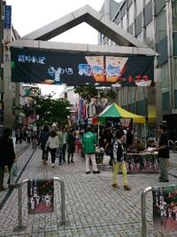 2014おわら風の舞 2014/09/20 16:57:39