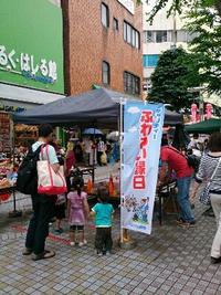 2015/7七夕ふれあい縁日のお礼 2015/07/08 08:43:00