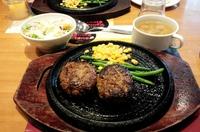 八王子駅北口で肉が食べたい!ラテンスタイルステーキRollingStone