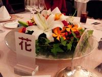 新宿のハイアットリージェンシー東京で兄の結婚式