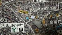 八王子市から届いたハザードマップに驚愕…山田町の避難場所は? 2015/09/13 13:00:00