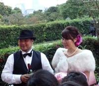 横浜の山手十番館で結婚披露パーティー