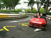 東京・多摩地域でゴーカートに乗れる!府中の交通遊園に行こう