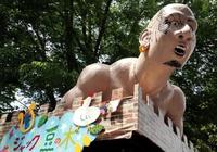 羽村市動物公園に巨人がいた!?