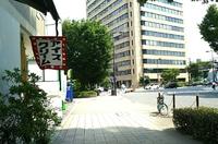 大阪・北浜のオフィス街にある人気アイス店「フルーツモンキー」さんへ