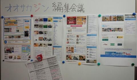 地域ポータルサイト成功事例
