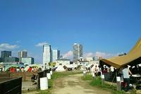 豊洲のバーベキュー場で新卒内定者懇親会 2017/09/11 08:00:00