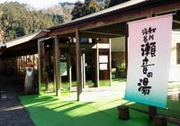 「秋川渓谷 瀬音の湯」の外国人観光客へのおもてなしは、果たして何点?