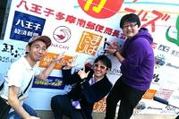 みずき通りフェスティバルでネットラジオ&八王子FM『そんサタ』のお二人に会えた!