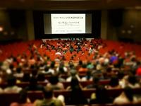 映画『ペンタゴン・ペーパーズ』のジェイ・ライン25周年記念試写会